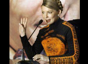 Julia Tomyshenko in Kiev on 12/26/04