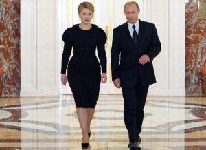 Julia Tomyshenko & Vladimir Putin